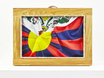 Meschac Gaba, 'Valise Diplomatique - Tibet', 2017