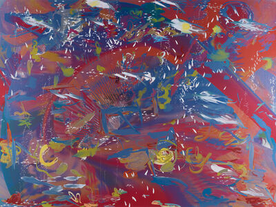 Petra Cortright, '8 icy dip iexplore.exe infonie webhome Kris male', 2014