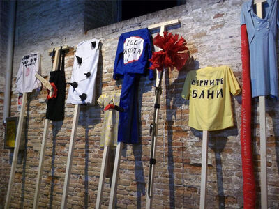 Gluklya, 'Clothes for Demonstration Against False Election of Vladimir Putin 2011 to 2015', 2015