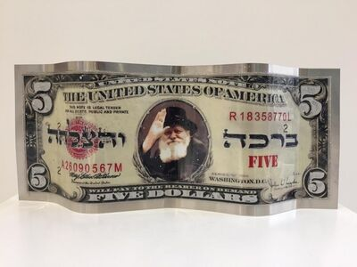 Alain Mimouni, 'Rabbi Five Dollars - Small Size', 2019