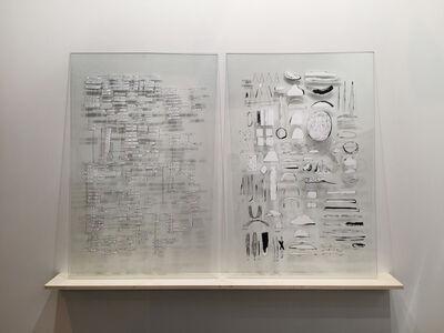 Luis Úrculo, 'La Posibilidad', 2015