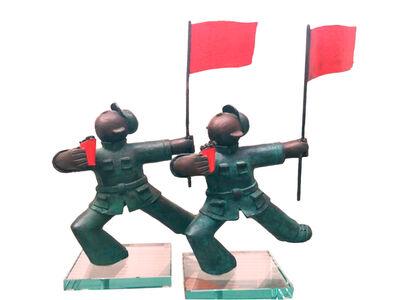 Jiang Shuo, 'Flag 3', 2006