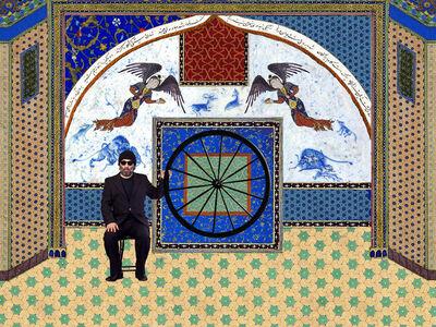 Shoja Azari, 'Toil: Or Blind Fate', 2014