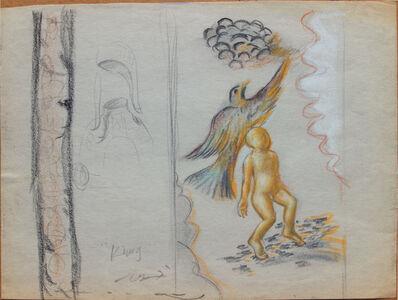 Pei Zhuangxin, 'Sketch ⼿稿《那些⾼⾼的⼭上》', 2002