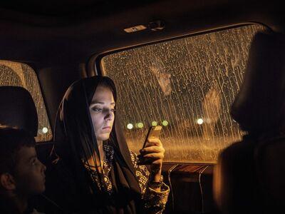 Laura Boushnak, 'Part of the series: I Read, I Write (Saudi Arabia)', 2016