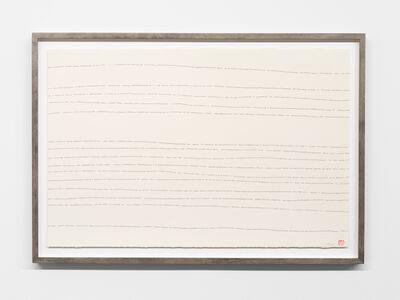Tatsuo Miyajima 宮島 達男, 'Hand-drawn Innumerable Counts 20180302', 2018