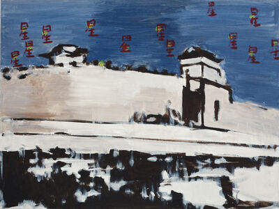 Zhao Gang, 'Untitled 2', 2006