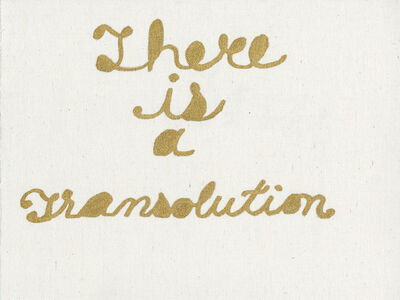 Chloe Dzubilo, 'There is a Transolution', 2010