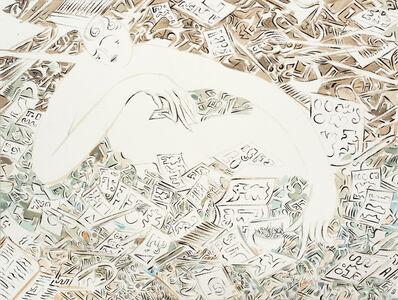 Alexa Guariglia, 'Floor Treasure ', 2019