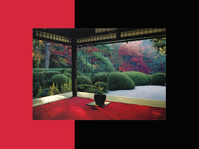 Barbara Bloom, 'Corner: Japanese Garden', 1998