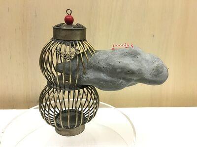Chun Yam Leo Wong, 'The Smoke (2)', 2017