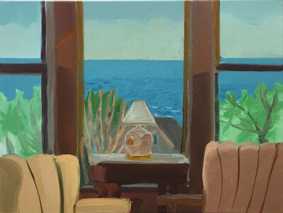 Daniel Heidkamp, 'Rockport', 2019