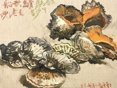 Ni Jun, 'Three Conches 三大螺', 2019
