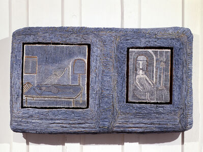 Drew Shiflett, 'Woman On Chair Next to Woman On Bed', 1984