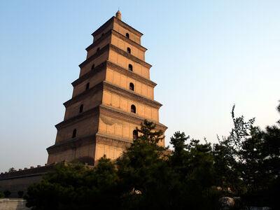 'Great Wild Goose Pagoda', 652 A.D.