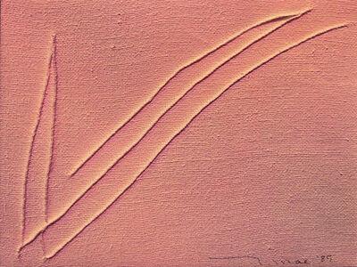Tsuyoshi Maekawa, 'Work', 1985