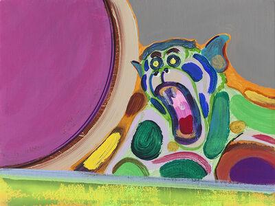 Gao 高 Ludi 露迪, 'Monkey', 2015