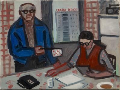Zoya Cherkassky-Nnadi, 'A. D. Sakharov and Elena Bonner in exile', 2016