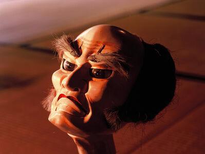 "Shigeo Nishida, '""head of old men"" Spirited face of wooden puppet', 1991-1993"