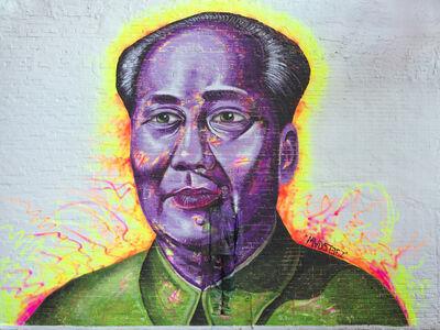 Liu Bolin, 'Head Portrait', 2012