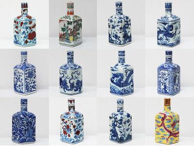 Li Lihong, 'Cointreau China', 2007