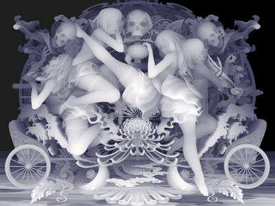 Kazuki Takamatsu, 'We Ride Our Decoration And Walk The Life Without A Hitch By Others', 2016