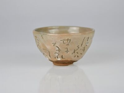 Otagaki Rengetsu, 'Tea Bowl by Issō with Incised Poem by Rengetsu', 1865-1875