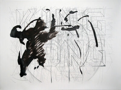 Vadim Zakharov, 'King Kong in One Drawing', 2014