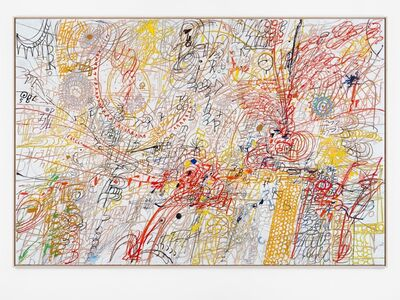 Jim Thorell, 'Babybrain Cellular Graft', 2020