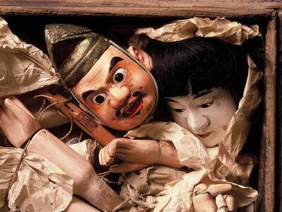 "Shigeo Nishida, '""heads left in atelier"" Spirited face of wooden puppet', 1991-1993"