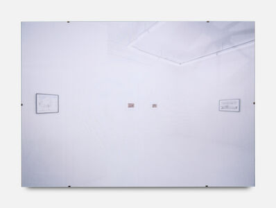 Gili Tal, 'Spaces for Reflection (The Whole World at Your Fingertips, Fog)', 2019