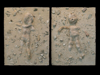 Alan Magee, 'Drone Diptych', 2012
