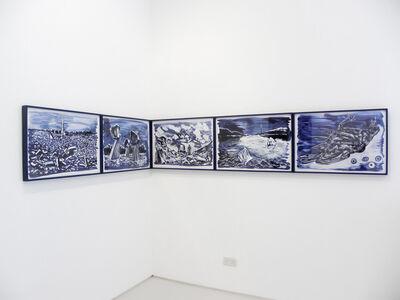 Sun Xun  孙逊, 'Magician Party and Dead Crow - Subtitle', 2013