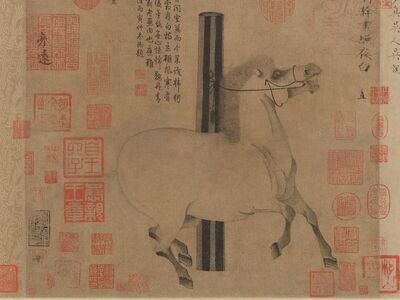 Han Gan 韩干/韓幹, 'Night-Shining White (唐 韓幹 照夜白圖 卷)', ca. 750