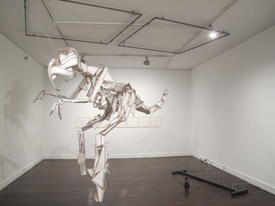 Pedro Gómez-Egaña, 'The Tristan Chord', 2017
