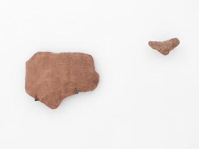 Ximena Garrido-Lecca, 'Diagrama De Seguridad II & III', 2015