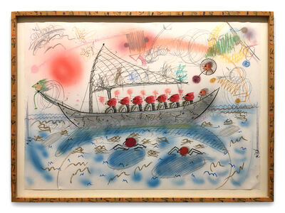 Roy De Forest, 'Untitled (eight red men in a boat)'