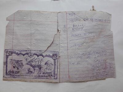 Yi-Hsin Tzeng, 'Nepal Diary 2', 2012