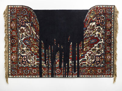 Faig Ahmed, 'Essence', 2015