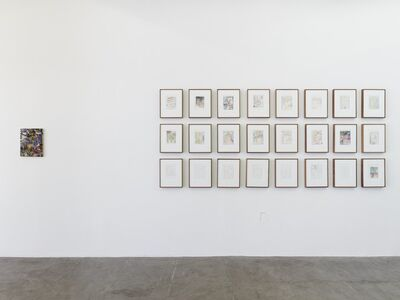 Caitlin Lonegan, '1-25 Untitled (CL 2015.01)', 2015