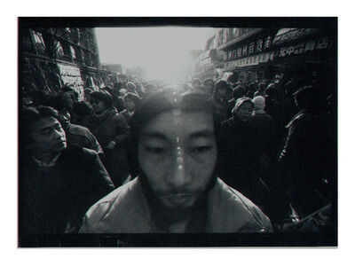 Mo Yi, 'One Meter, scenery behind me No.6  一米,我身后的风景No.6', 1988-1989
