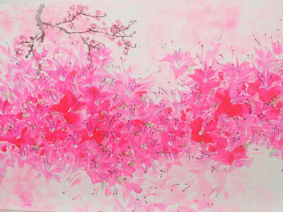 Bumhun Lee, 'Flower Dance II', N/A