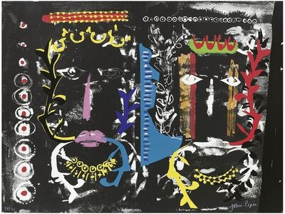 John Piper, 'Foliate Heads II', 1975
