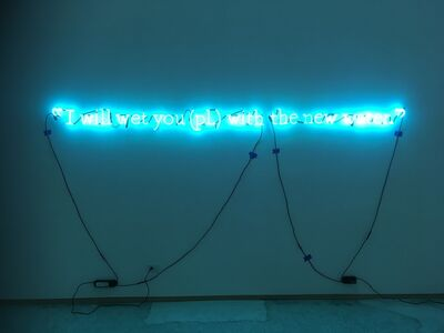 Jamilah Sabur, 'I will wet you (pl.) with the new water. ', 2018