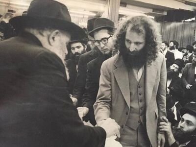 Levi Yitzchak Freidin, 'Rare Vintage Original Photo from the Court of The Lubavitcher Rebbe at 770', 1970-1979