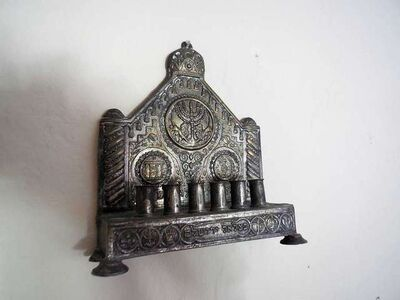 Zeev Raban, 'Rare Bezalel Menorah (made in Palestine)', 1920-1929