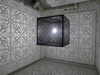 Anila Quayyum Agha, 'Shimmering Mirage', 2016