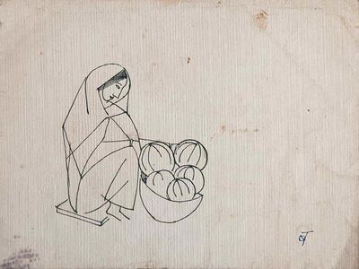 "Badri Narayan, 'Woman Fruit Seller, Ink on Paper by Modern Padmashree Artist ""In Stock""', ca. Circa"