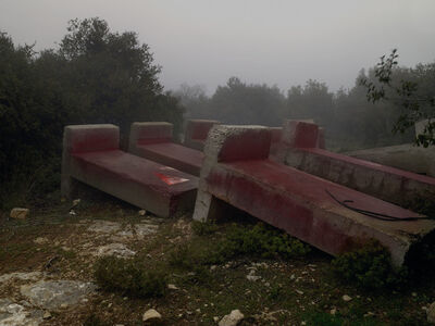 Shai Kremer, 'Blocks, remains of a military base at the top of Mount Meron Nature Reserve, 2007', 2007