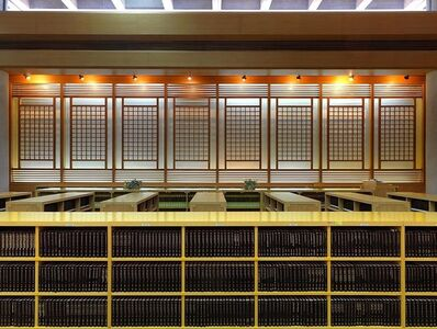 Massimo Listri, 'Taipei Library, Taiwan | World Libraries', 2012